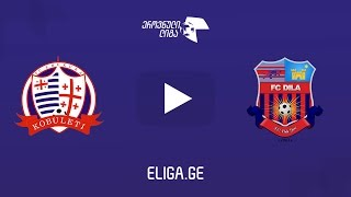 FC Shukura Kobule. vs Dila Gori full match