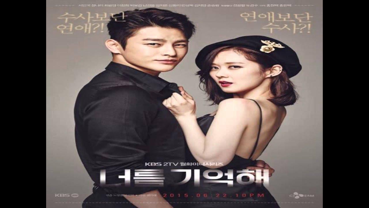 I Remember You Korean Film