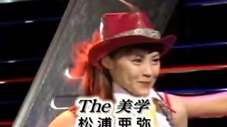 Matsuura Aya, the Bigaku live Con esta canción me enamoré de ella, ...