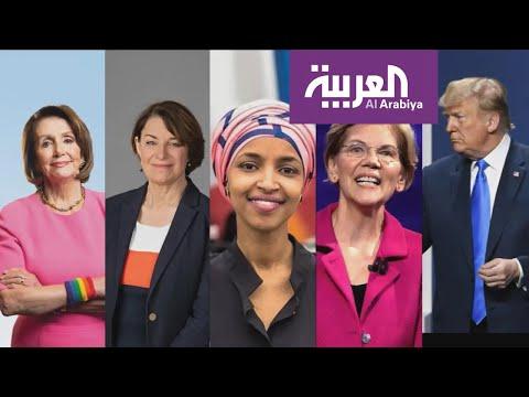 4 نساء يقدن مواجهة ترمب..  - نشر قبل 9 ساعة