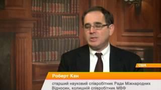 Экс-сотрудник МВФ: Украине могут списать долги(, 2015-02-19T14:36:01.000Z)