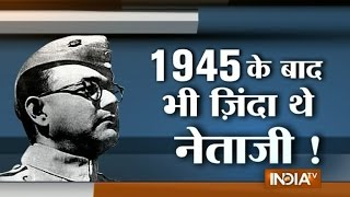 Netaji Subhas Chandra Bose Survived 1945 Plane Crash - India Tv