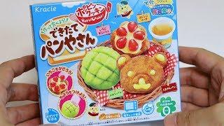 DIY Candy Fresh Bakery Popin Cookin Turtle Melonpan!