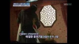 Frozen Flower NG - Jo In Sung