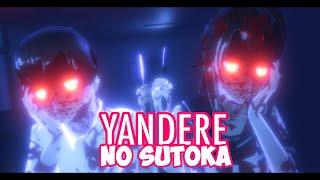 ЯНДЕРЕ-МЕН ВЫШЕЛ НА ОХОТУ | Yandere no Sutoka