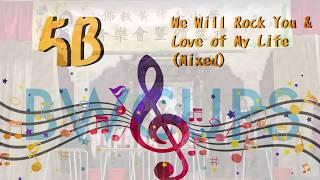2018-2019 年度班際歌唱比賽 5B班