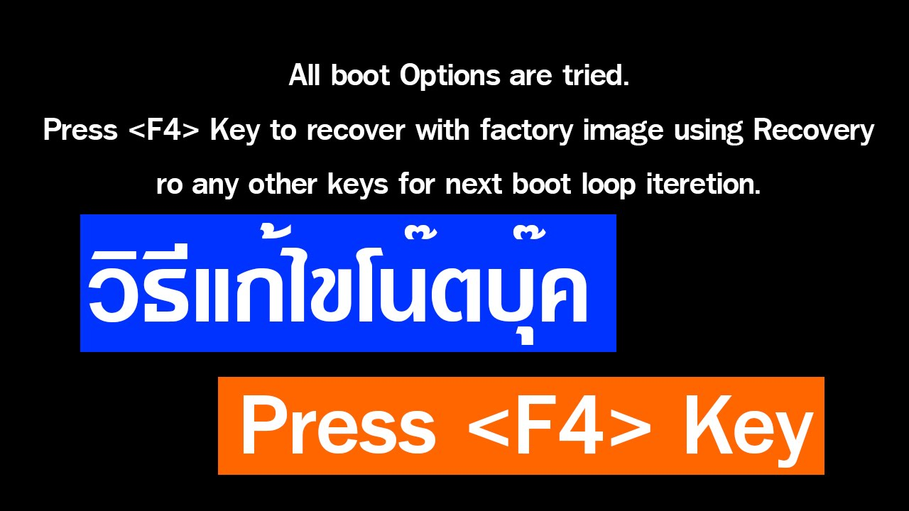 Notebook samsung all boot options are tried -  Press F4 Key By Samsung