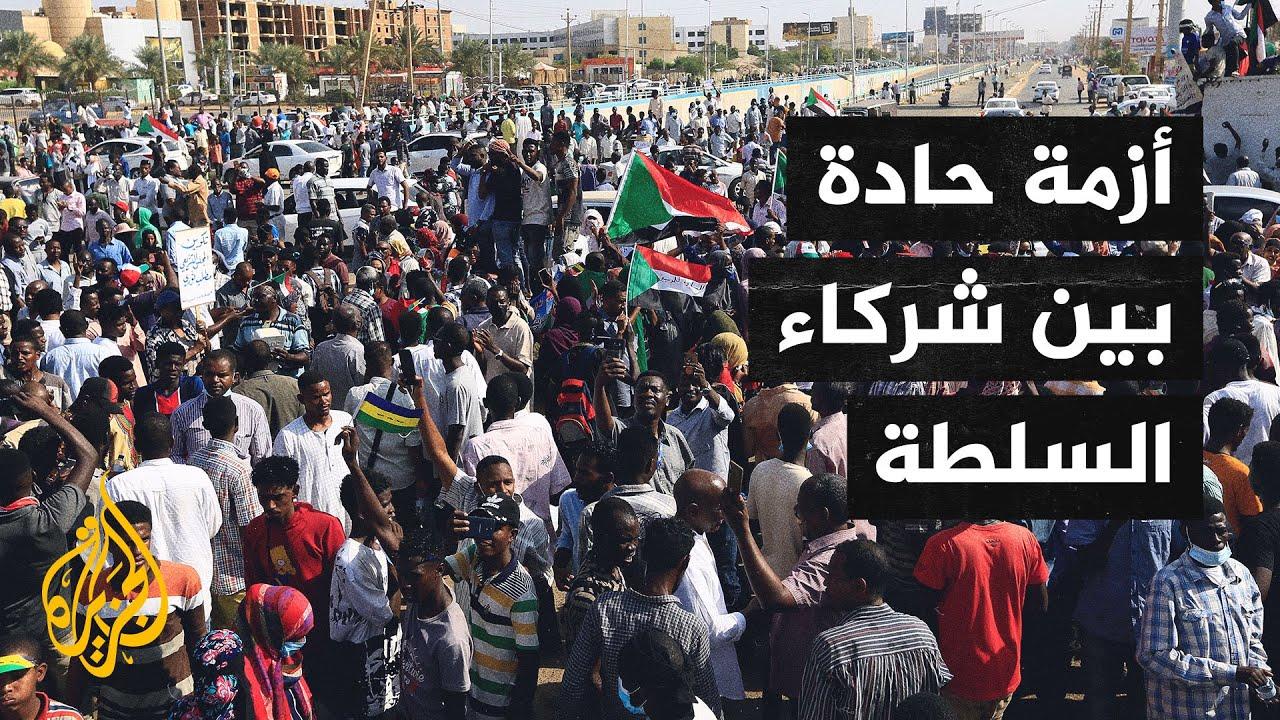 السودان.. انقسام وسجال سياسي ومخاوف متزايدة