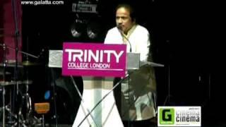 trinity award function part 1