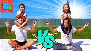 ЙОга Челлендж!!! Мальчики Против Девочек Funny Video Challenge On Didika Tv 0+
