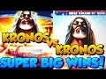 ★SUPER BIG WINS!!★ KRONOS Versus KRONOS Slot Machine Battle ★ TwinStar and G+ Deluxe