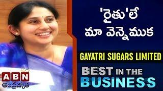 Gayatri Sugars Limited Director Sarita Reddy | Best In The Business | Full Episode thumbnail
