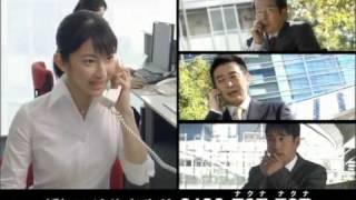 ITJTVCM 木佐彩子さんが出演されています。