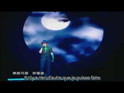 Show Luo (罗志祥) Gray Dimension Live (灰色空間 \ Hui Se Kong Jian) french sub