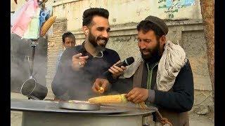بامداد خوش - خیابان - دیدار سمیر صدیقی با یکی از جواری فروشان شهر کابل