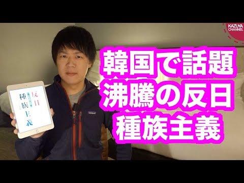 2019/11/17 本ラインサロン9