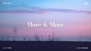 트와이스 (TWICE) - MORE & MORE Piano Cover