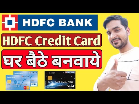 How to apply hdfc credit card online
