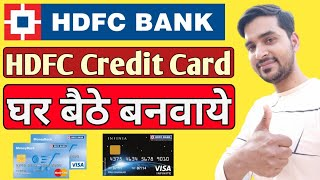 How to apply HDFC Bank Credit Card Online LIVE 🔴 | How to Apply HDFC Credit Card online in Hindi
