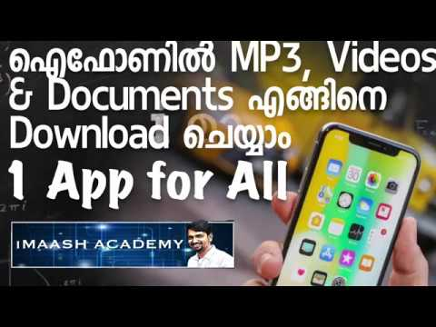 HOW TO DOWNLOAD MP3,VIDEOS AND DOCUMENTS ON YOUR IPHONE IN ONE APP MALAYALAM..!!!