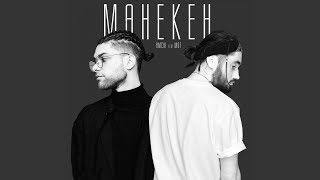 Download Манекен (feat. Мот) Mp3 and Videos