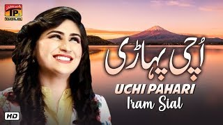 Uchi Pahari | Iram Sial | Latest Punjabi And Saraiki Song | Thar Production