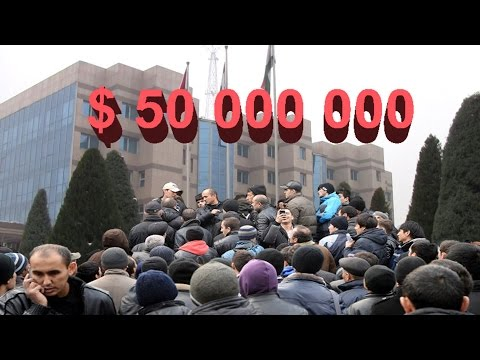 Экономика Украины — Википедия