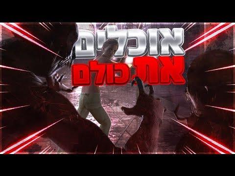 לייב Deceit|מחפשים יהודונים!| הדרך ל 3000#