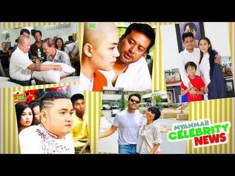 Myanmar Celebrity အႏုပညာေန႔စဥ္ သတင္း - ဇူလိုင္လ ( ၂၄ ) ရက္