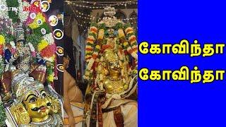 Perumal Darisanam   Lockdown Relaxation   Temples Open   Britain tamil Bhakthi