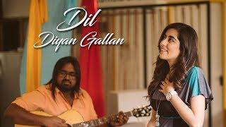 Dil Diyan Gallan (Cover) - Jonita Gandhi feat. Keba Jeremiah