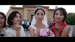 Свадьба Куат &  Акгул