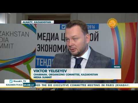 Kazakhstan's Media Summit participants discuss future of mass media - Kazakh TV