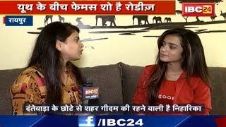 MTV Roadies Chhattisgarh Niharika Tiwari Niharika Modeling Roadies