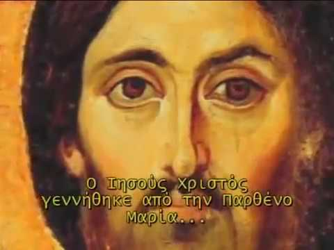 Zeitgeist - Η Aλήθεια για τον Χριστιανισμό (part1)