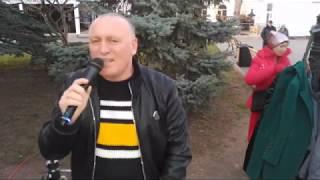 Танцы на Приморском бульваре-Севастополь-16.01.20 - ДР Василия Ивановича - Певец Сергей Соков - LIVE