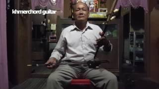 ភ្លេងខ្មែរបុរាណ បទ កងសោយ (ទ្រ) - kong saouy (tro soa)   khmerchord guitar