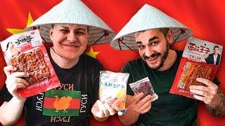 видео Китайская горчица