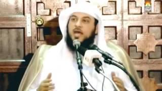 أخلاق الرسول محمد العريفي