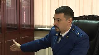 Прокурор Уссурийска призвал на помощь общественность города