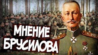 Почему Россия Проиграла В Первой Мировой