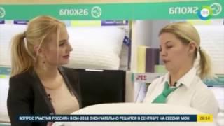 видео Ортопедические подушки и их производители
