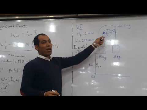 Mechanics | work & energy examples | Lecture 17