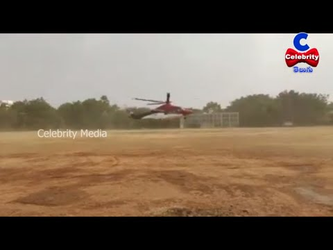 KTR Helicopter Video At Warangal | Inaugurate Tech Mahindra And Cyient Units | Telangana | Celebrity