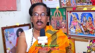 Panigraha | Thiruvai Kumar | Malkajgiri | Hyderabad | zoneadds.com