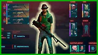 Cyberpunk 2077 Что купить в ⮞МАГАЗИНЕ ОРУЖИЯ⮜