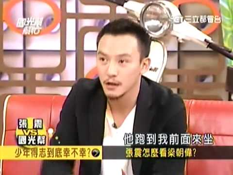Chang Chen talking about Tony Leung 張震談梁朝偉