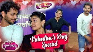 Dance Maharashtra Dance | Phulpakharu | Valentine's Day Special | Zee Yuva