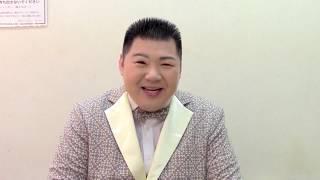 デビュー8年目になる日本クラウンの歌手、大江裕が師匠である北島三郎...