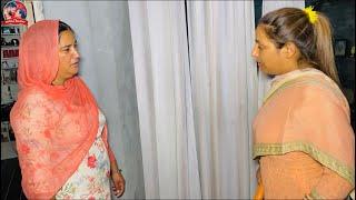 Changi Nooh Maddi Nooh, Ki hall hunda a Ghar Da, Latest punjabi short movie, #sadapunjab #sehajmanni